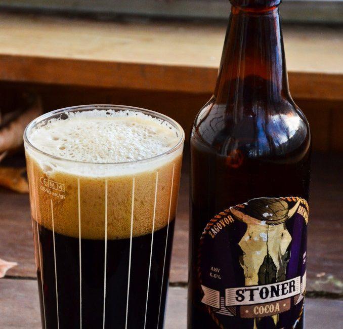 Пиво Stoner Cocoa Milk Stout от Zagovor Brewery