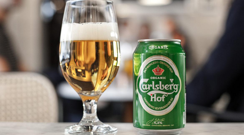 Пиво Карлсберг (Carlsberg)