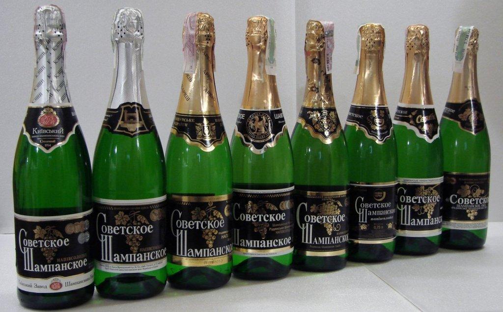Самое дешевое шампанское