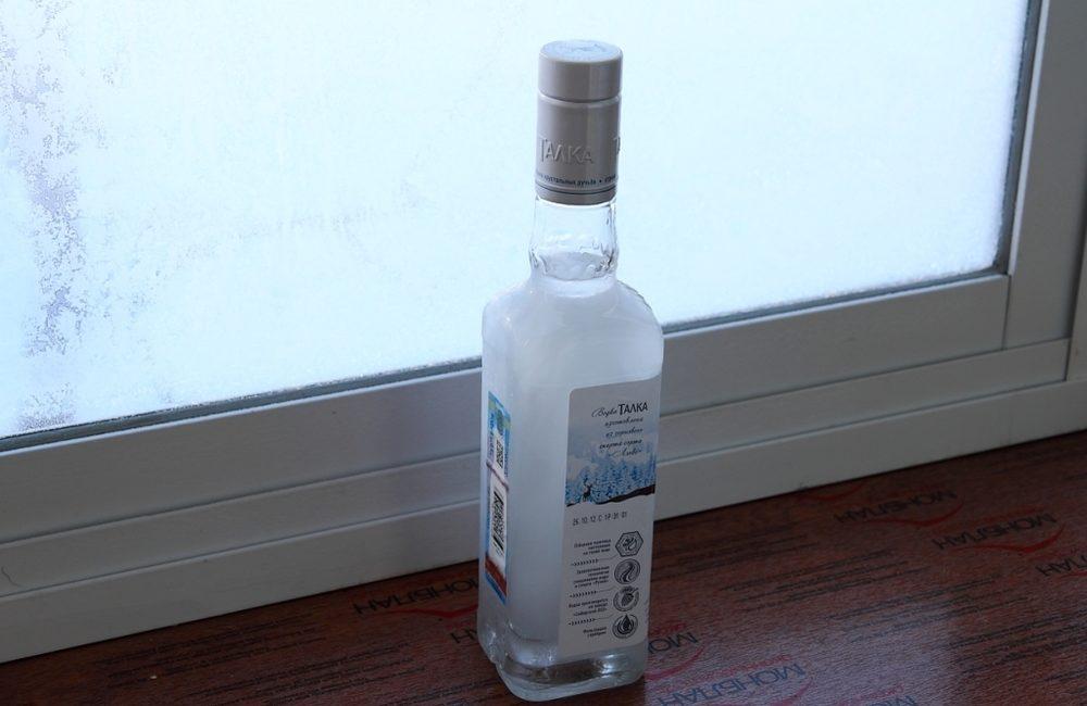 Температура замерзания водки 40 градусов