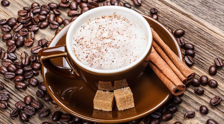 Мускатный кофе