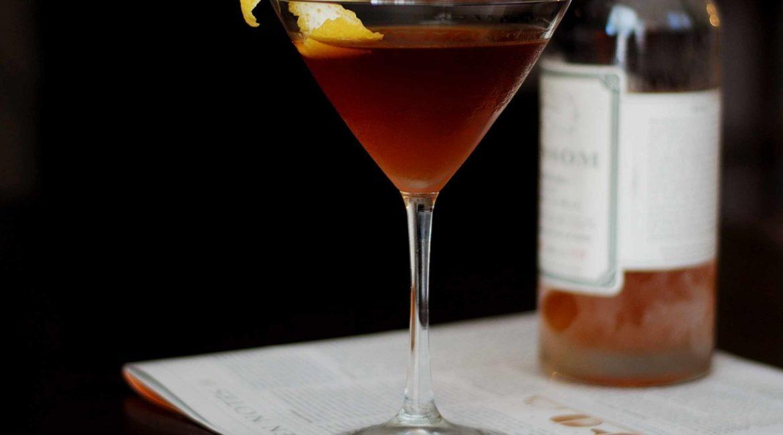 Вариации коктейля Martinez