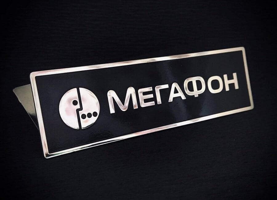 Шильд на заказ Мегафон