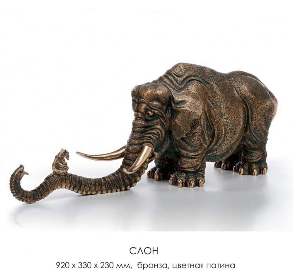 """Композиция """"Слон и Мышонок"""""""